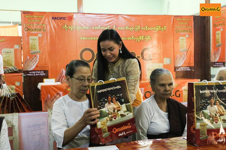 Oramin-G Donation (Pathein)