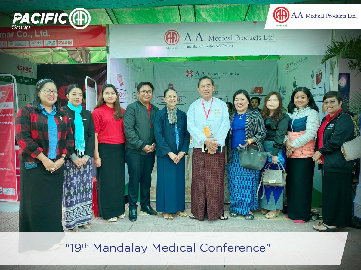 19th Mandalay Medical Conference
