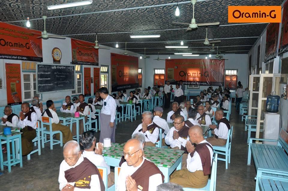 Oramin-G Donation (Monywa)