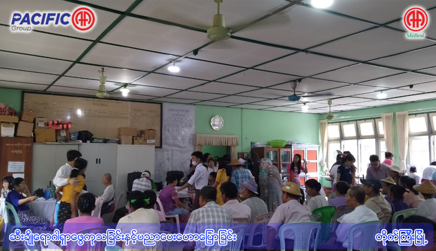AA Medical Products Ltd , Pacific-AA Group participated the Medical Tour & Public Health Talk Program in Taik Gyi General Hospital