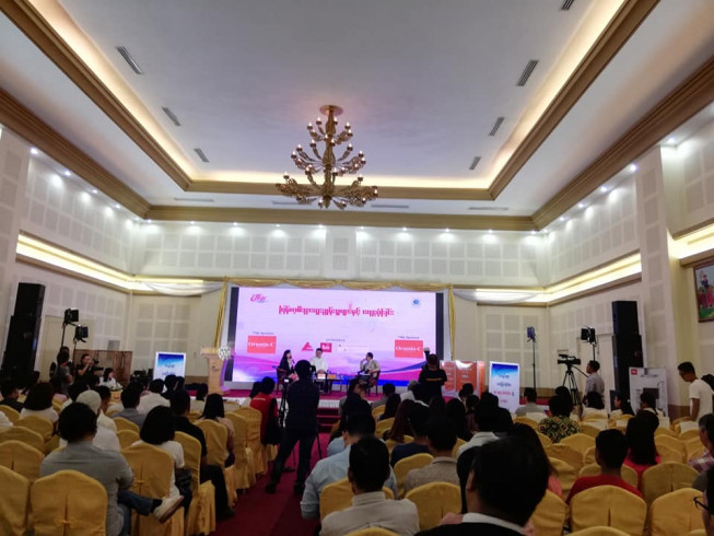 """Myanmar Economy Outstanding Persons Live Interview Event"""