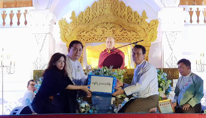Cash donation for construction of Htarwara Nyein Chan Yay (Peace Forever) Pagoda in Nay Pyi Taw