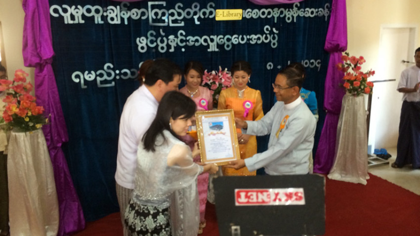 Donation to library & clinic of Yamaethin